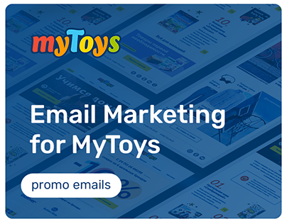 Email marketing for MyToys