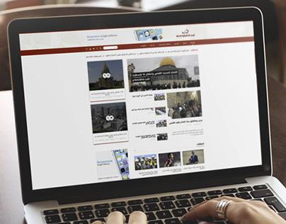 News & Media Agency Website Design