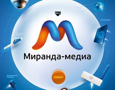 M-Media Poster