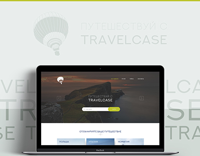 Service site TRAVELCASE