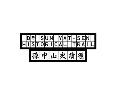 Dr Sun Yat-sen Historical Trail