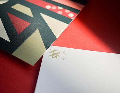 JC Studio: Red Envelope & Greeting Card 紅包袋賀卡設計