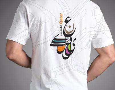 Qatar Souvenirs T-shirt Designs