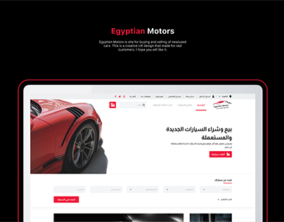 Egyptian Motors