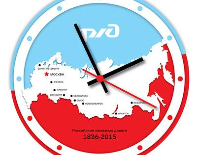 Дизайн часов для ОАО «РЖД»