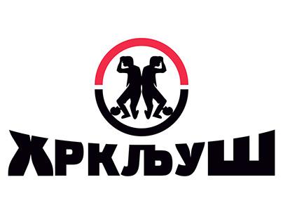 Hrkljuš logo