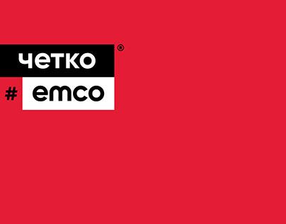 ЧЕТКО#EMCO