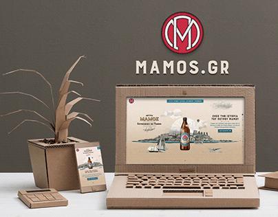Mamos Beer Website