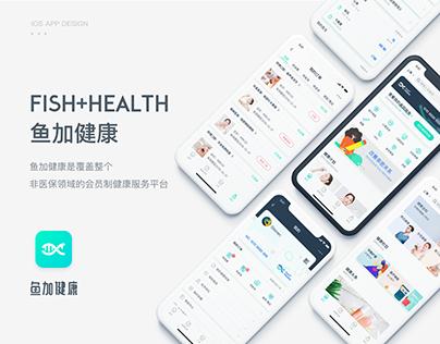 fish+health 会员制健康app设计