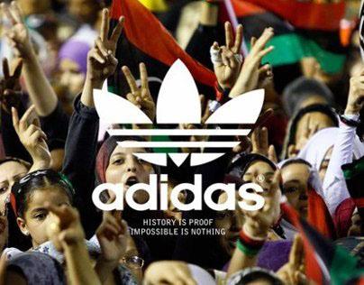 Adidas: History is proof