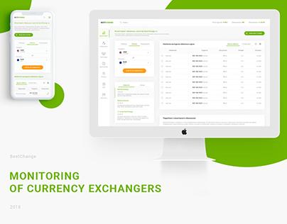 UI • BestChange • Redesign • Web • Design • Layout