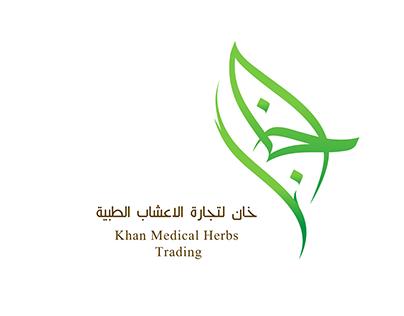 شعار خان Logo Khan