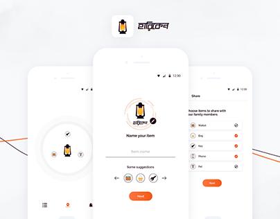 Hariken - Item Finder App