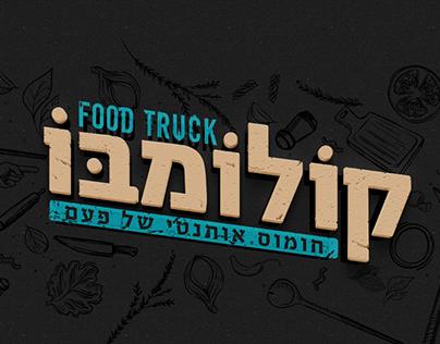 colombo - food truck