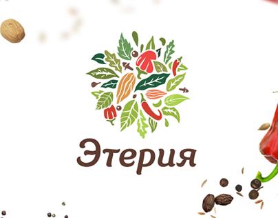 Логотип торговой марки специй и приправ «Этерия»