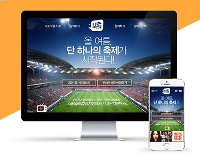 I am KOREA, IMC Marketing
