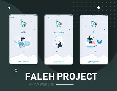 Faleh for Student Services - App // Website