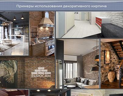 lendingpage Eurocam