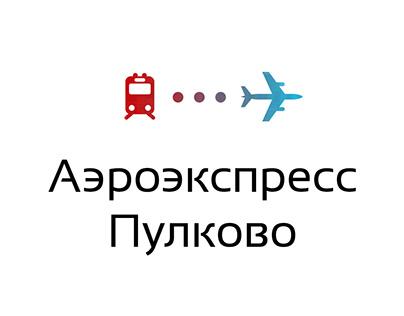 Aeroexpress Pulkovo application