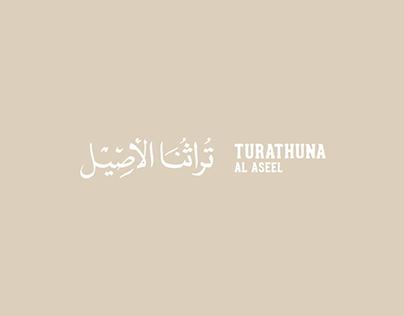 Turathuna