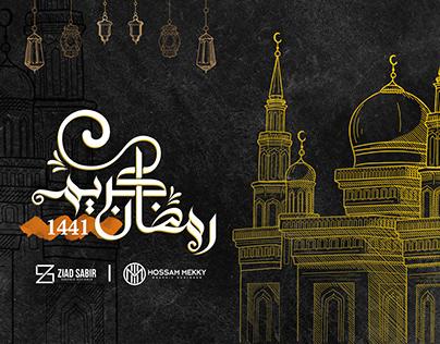 Ramadan 1441-2020