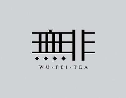 wufei logotype