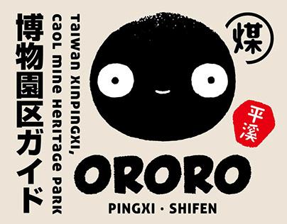 ORORO_PINGXI‧SHIFEN