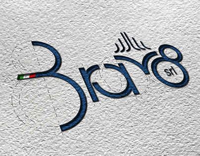 Progettazione grafica Brand.