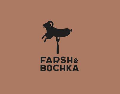 Farsh & Bochka