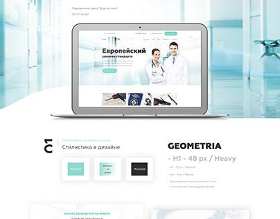 Medical centr website design