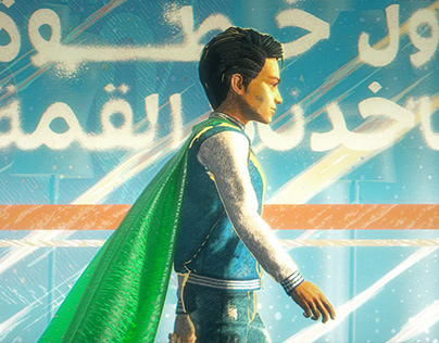 Yanfaa ينفع - Animated Music Video
