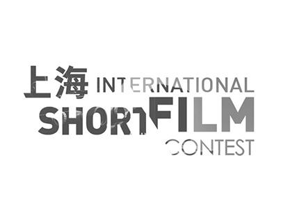 Shanghai International SHORT FILM contest