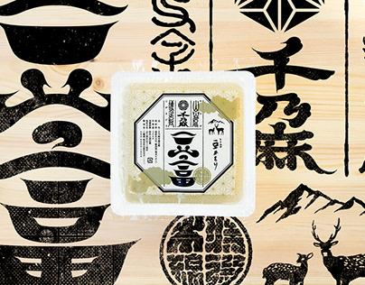 CHINOMA TOFU / 千乃麻 豆富