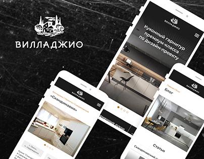 Вилладжио | Premium Kitchen Website