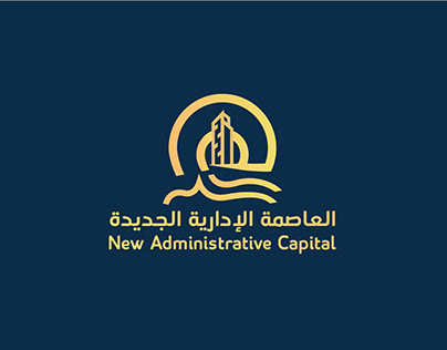 العاصمة الإدارية الجديدة Projects Photos Videos Logos Illustrations And Branding On Behance