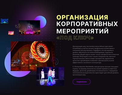 Techproduction company website design
