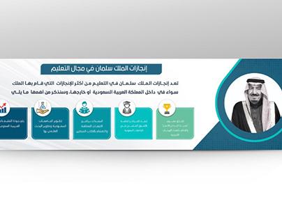 سلمان Projects Photos Videos Logos Illustrations And Branding On Behance