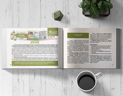 Дизайн каталога продукции а6 и а5