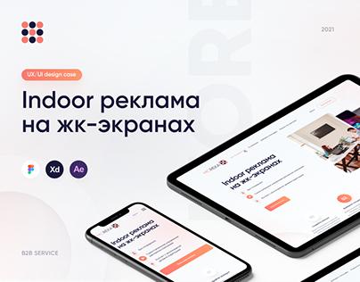Moreka — advertising on screens service