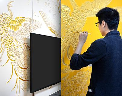 Golden Peacock TV Wall 金孔雀·电视墙