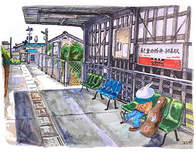 Kagoshima Makurazaki-station