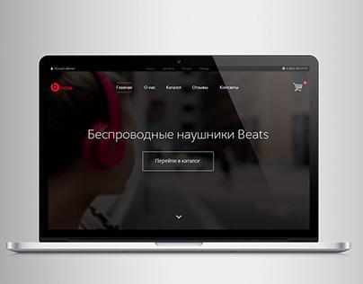 Headphones Monster Beats