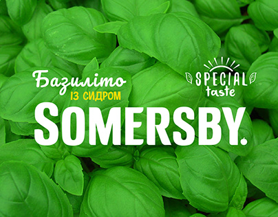 Somersby Basil Launch