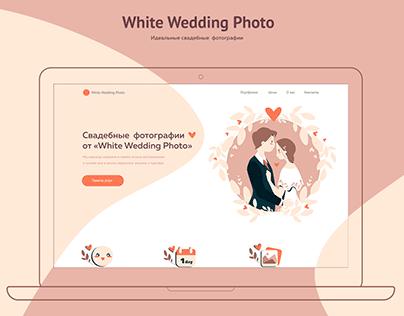 White Wedding Photo