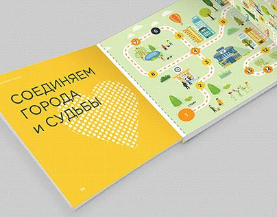 Графический дизайн (выпускник июнь)