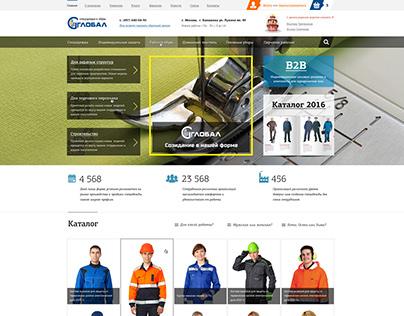 Overalls company