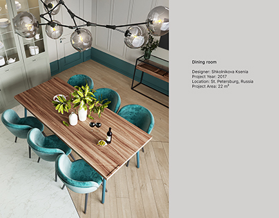 Laconic design of the dining room