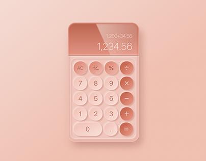 UI Design Exercise / Calculator