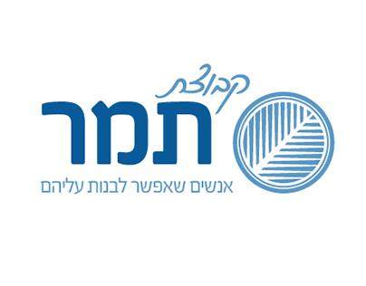Bikat Tamar - ReBranding for Real Estate company