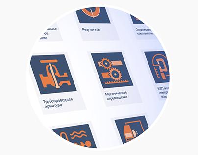 Разработка иконок для сайта